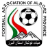 هیات فوتبال البرز